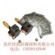 铝热焊模焊剂 镁合金